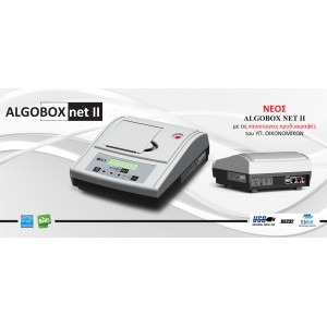 ALGOBOX NET II