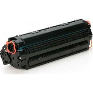 Συμβατό Toner HP CF279X Μαύρο
